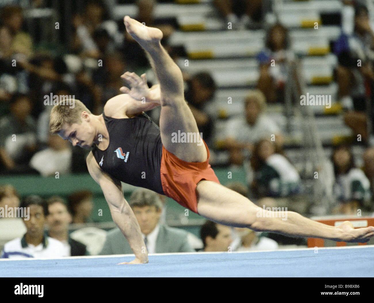 russian gymnast alexei nemov
