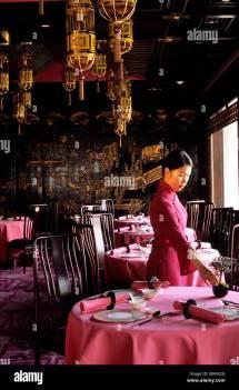 Chinese Mandarin Man Stock &