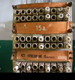 old fuses fuse box stock photos old fuses fuse box stock images fuse box fuse replacement fuse fuse box [ 1300 x 956 Pixel ]