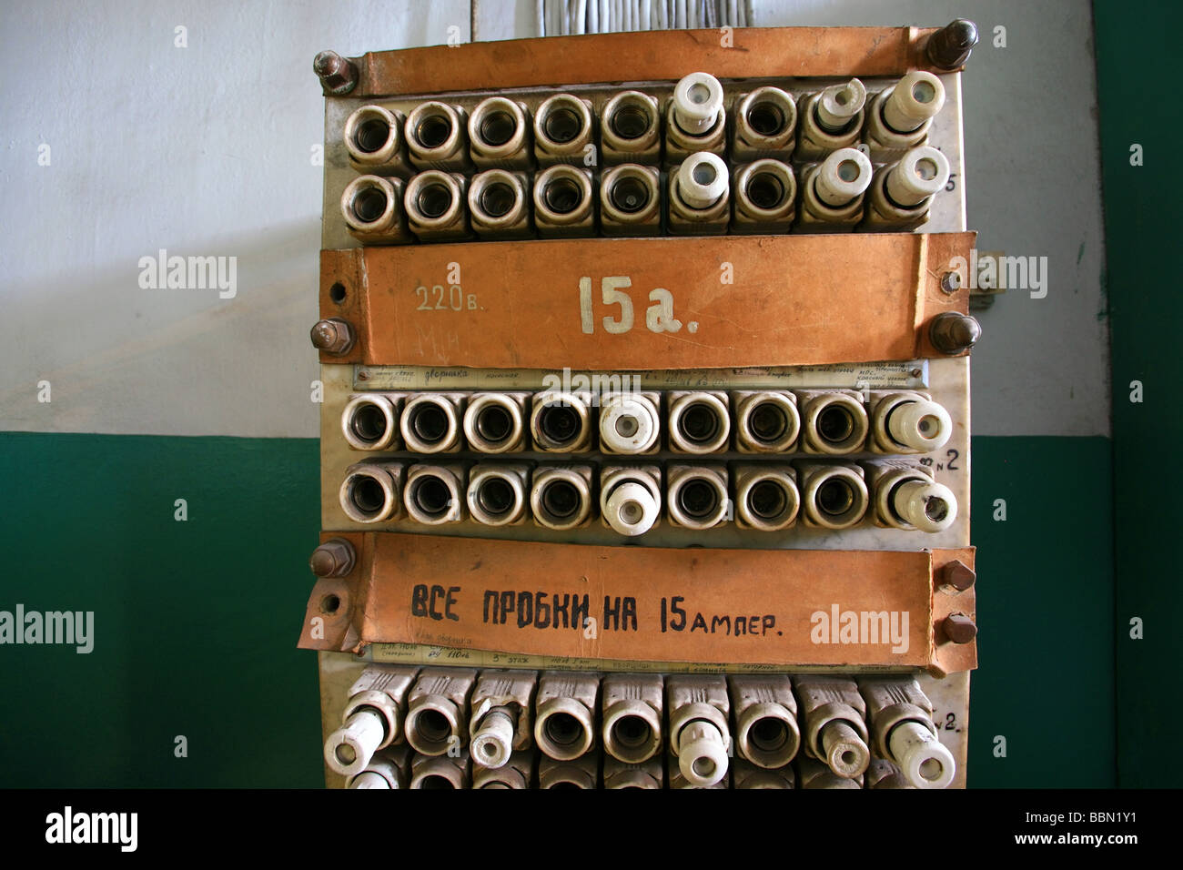 hight resolution of old fuses in a fuse box stock image