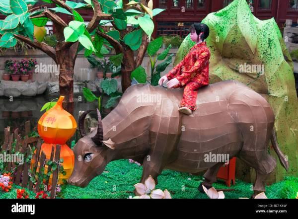 Chinese Lantern Festival China