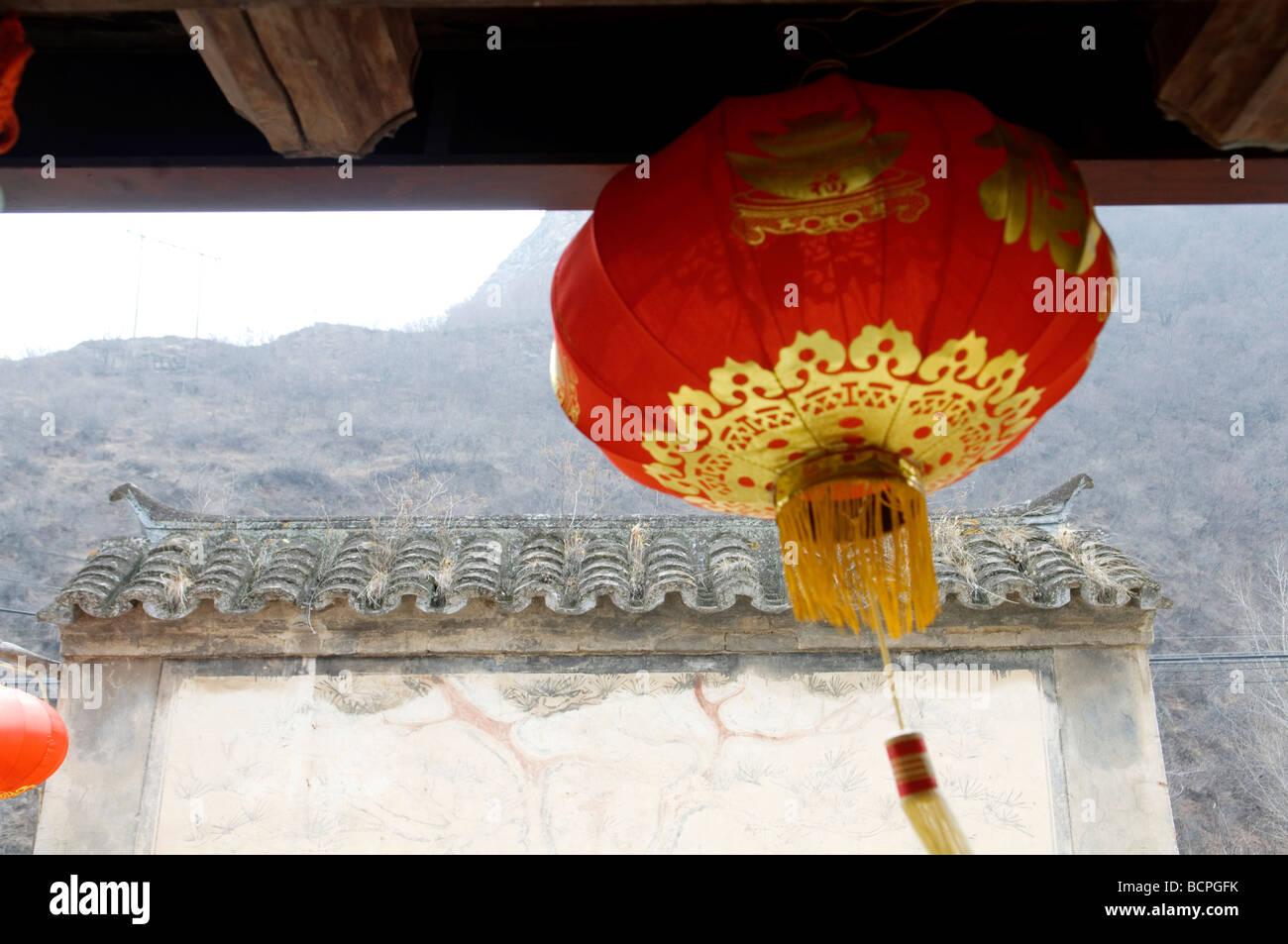 Red Lantern House Beijing Hotel Stock Photos Red Lantern