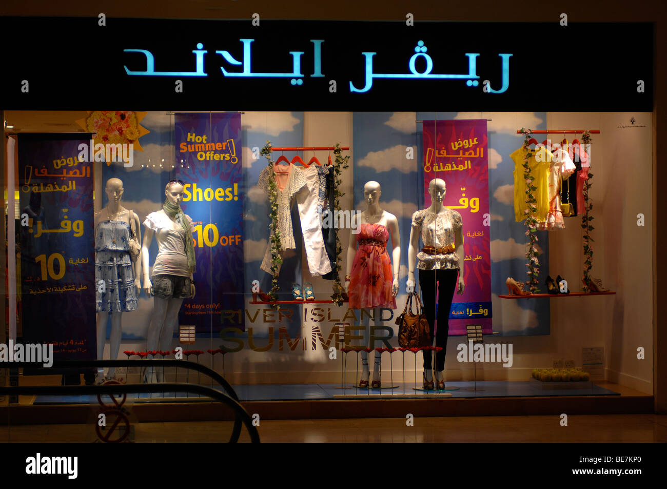 window of next clothes