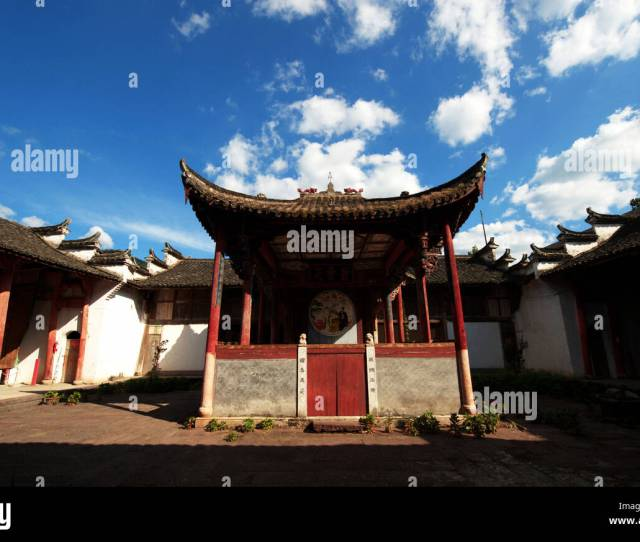 Ancient Stage Within Ancestral Hall Of Yu Family Yuyuan Tai Chi Horoscope Village Wuyi