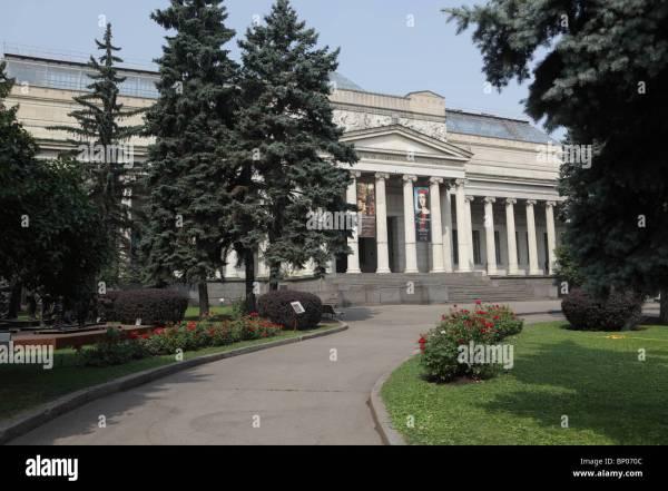 Pushkin State Museum Of Fine Arts Stock
