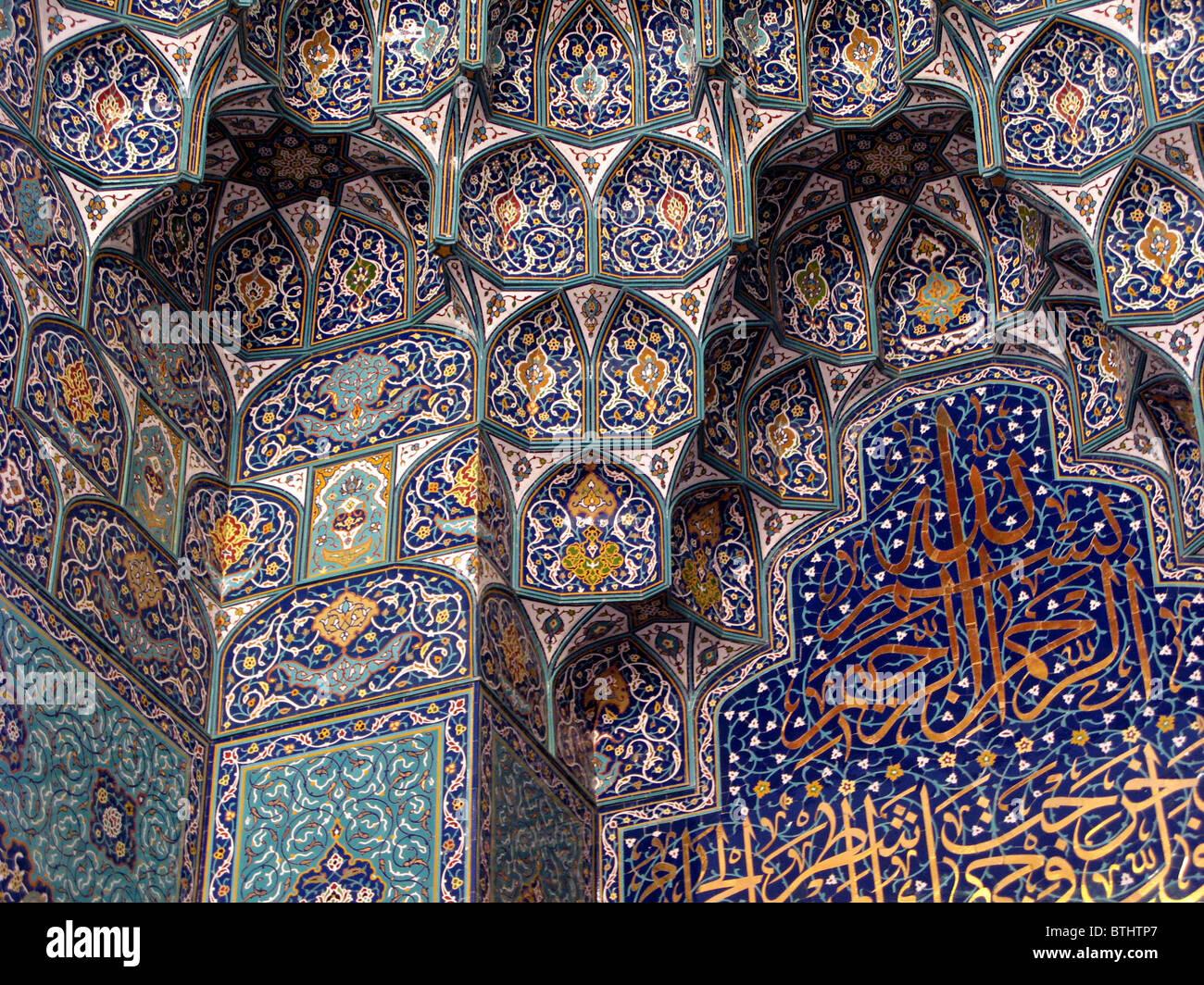 omani arabic artwork at