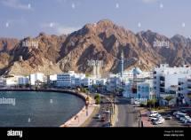 Oman Muscat City
