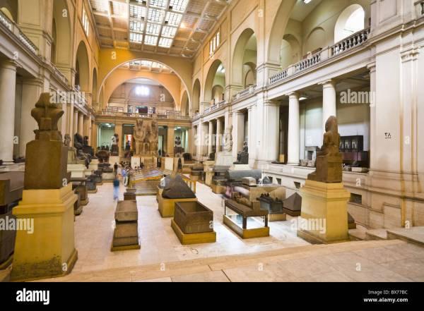 Interior Of Main Hall Museum Egyptian