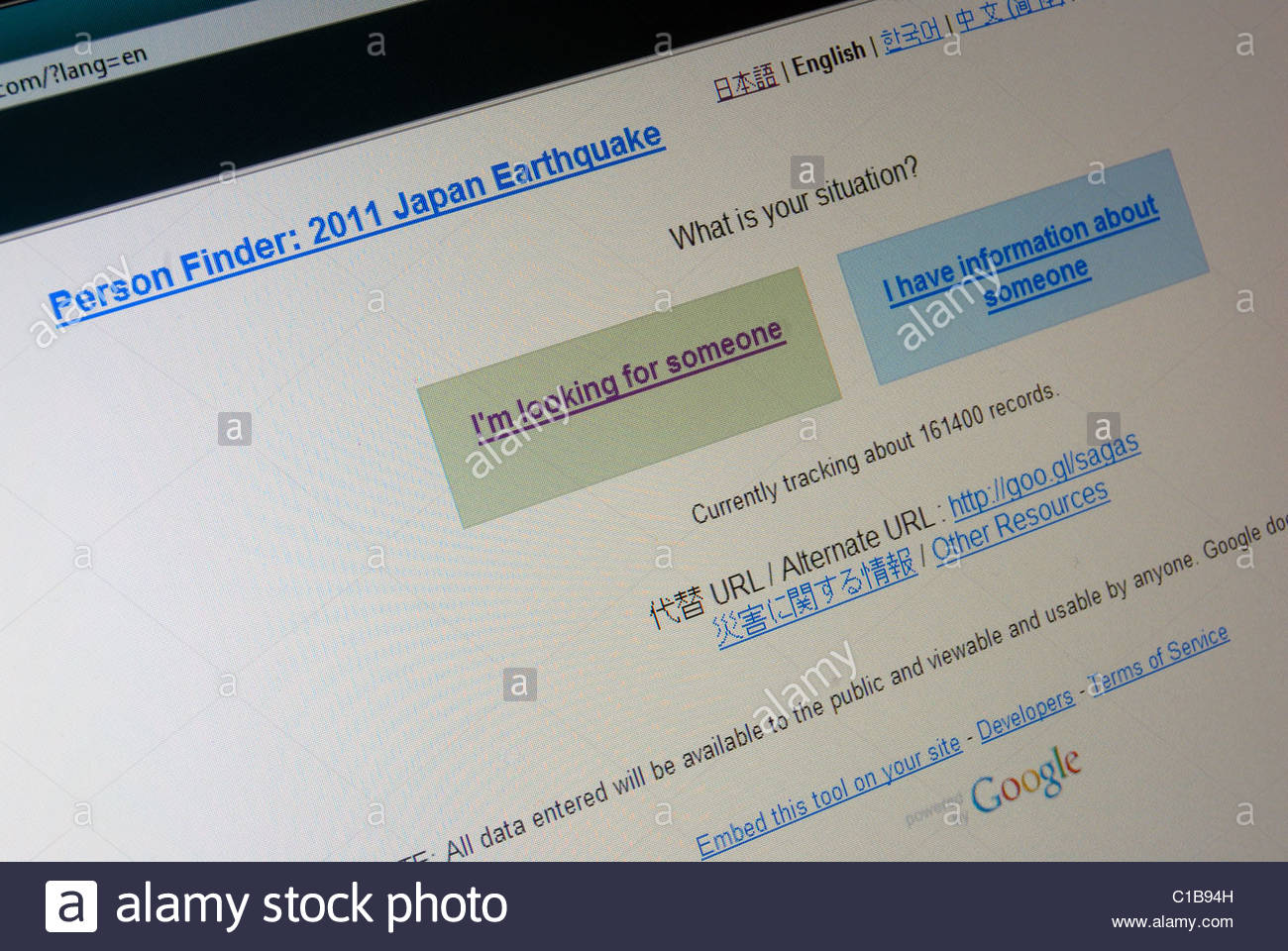 google person finder initiated