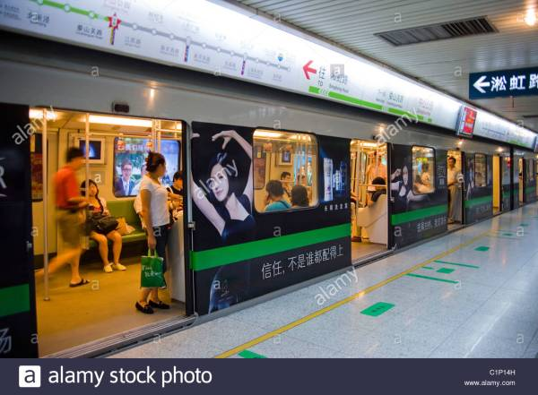 Shanghai Metro station China Stock Photo 35519249 Alamy