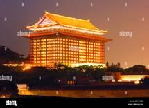 Hotel Lit Night Grand Taipei Taiwan Stock