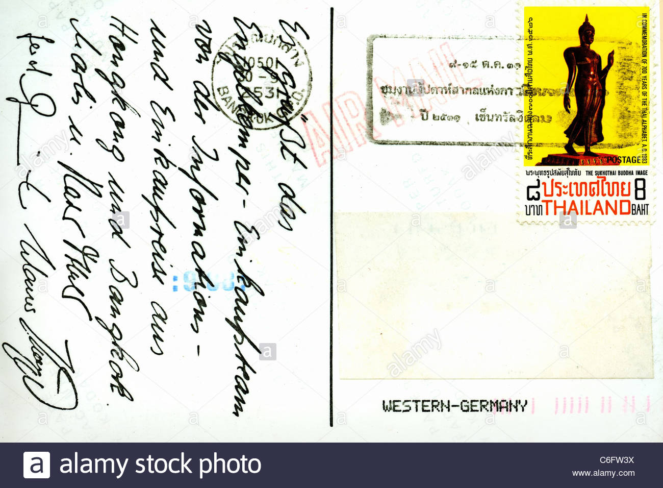 Vintage Postcard Sent From Thailand To Western Germany Around 1984 - Stock  Image