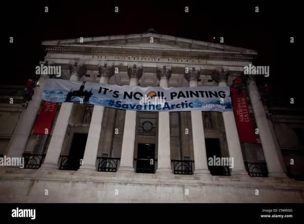 Hang Banner Stock &