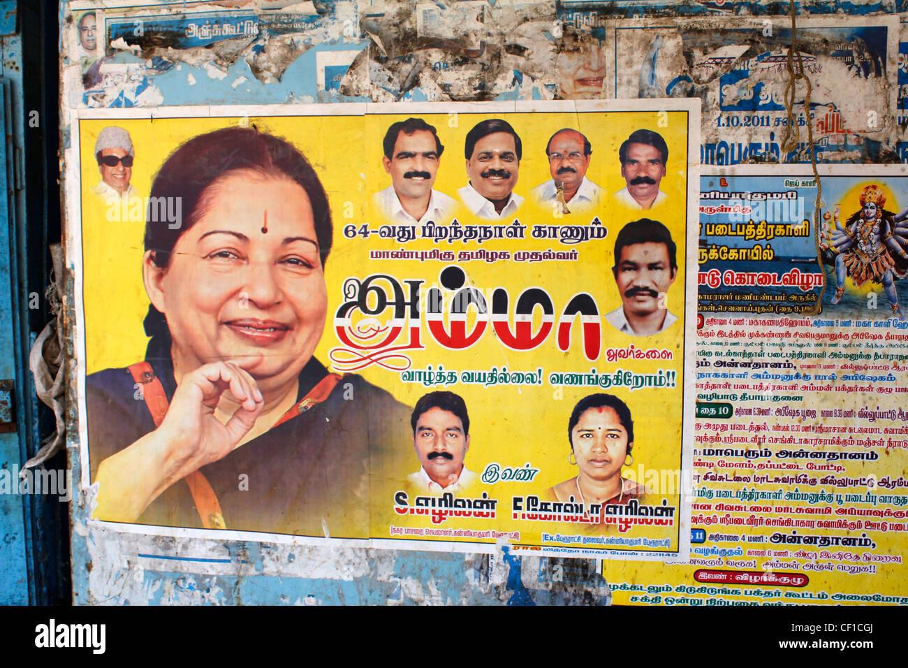 jayalalitha stock photos jayalalitha
