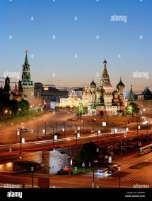 Hotel Moskva Moscow Stock &