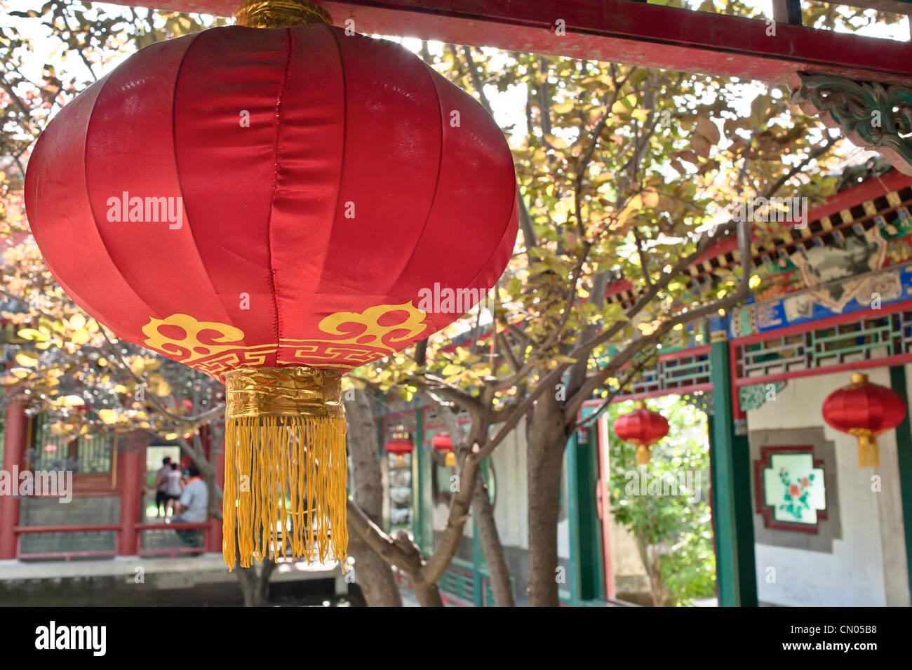 Red Lantern House Beijing Stock Photos Red Lantern House