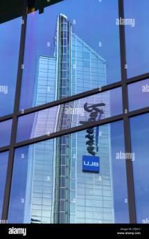 Radisson Stock & - Alamy