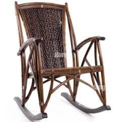 Vintage Wicker Rocking Chair Compact Dining Table And Chairs Antique Isolated On White Background Stock