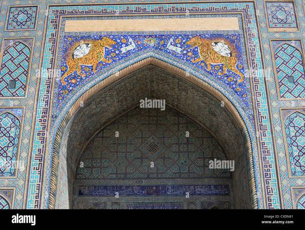 Islamic Mosaic Stock &