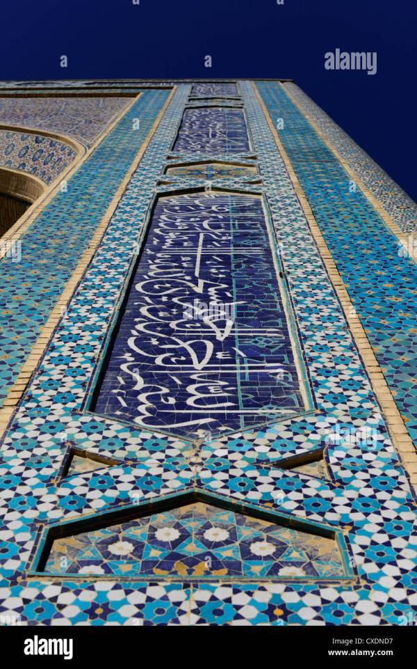 List Of Synonyms And Antonyms Word Islamic Mosaic Art