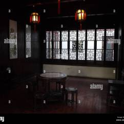 Chinese Living Room Tailored Valances For Dark Ancient Retro Old Stock Photo 52690405 Alamy