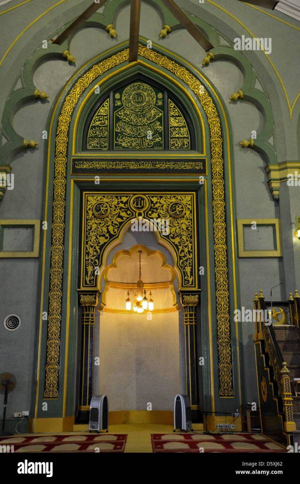 Mosque Interior Mecca Stock & - Alamy