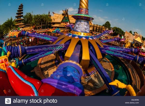 Aladdin Magic Carpet Ride Disney World