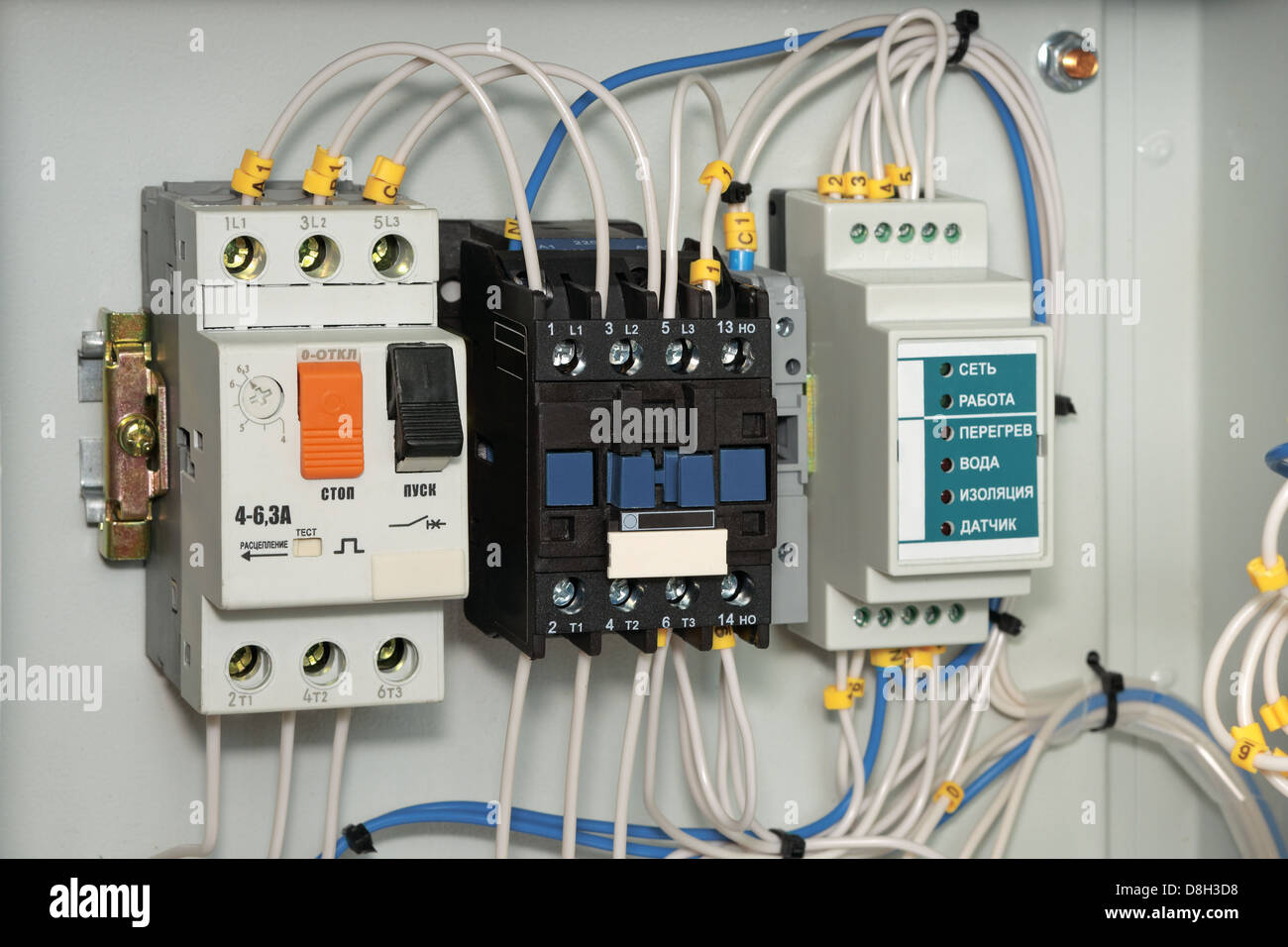 Mobile Home Fuse Box Diagram In