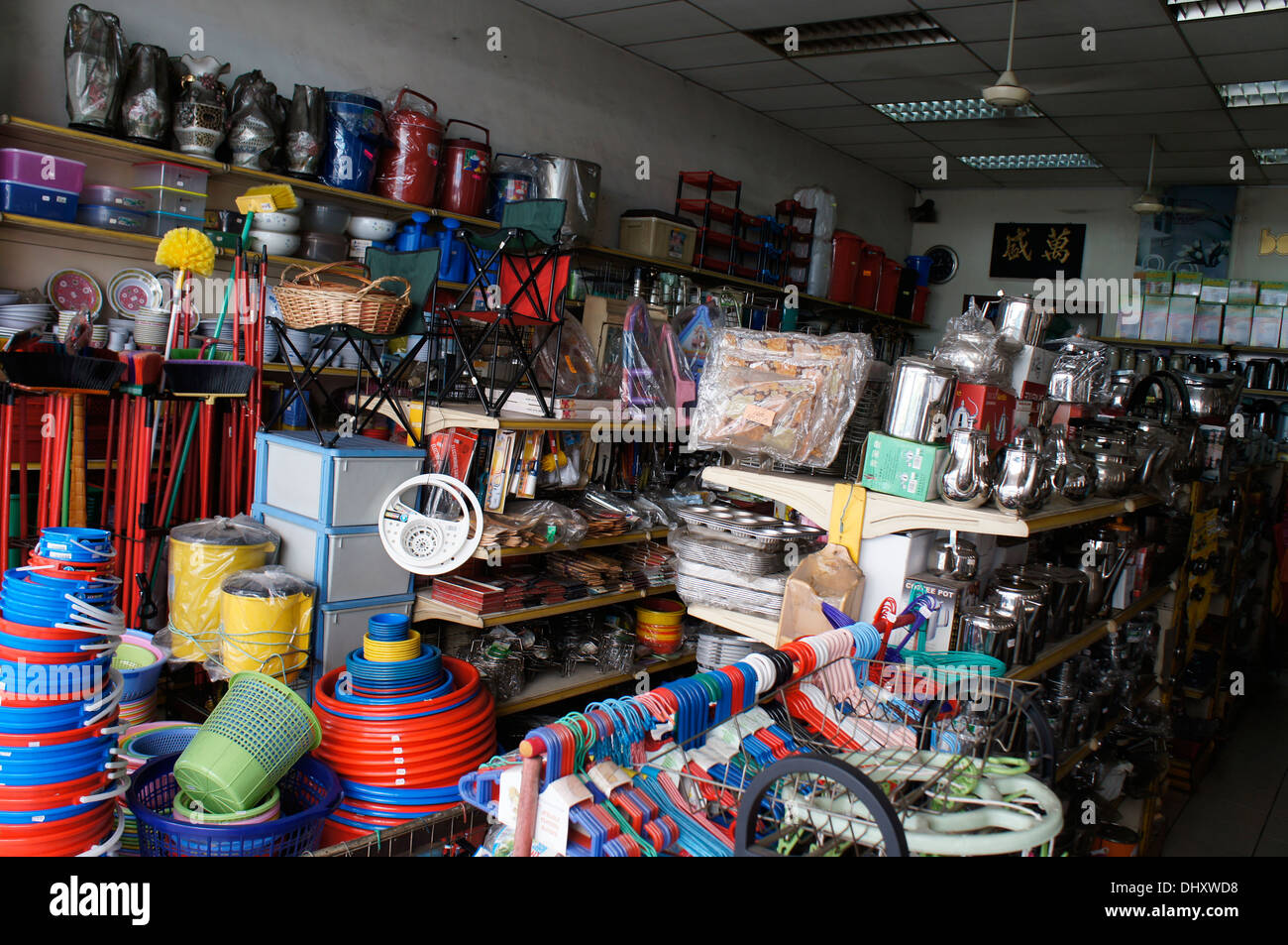 kitchen utensils store beach decor sundry selling in kuala lumpur
