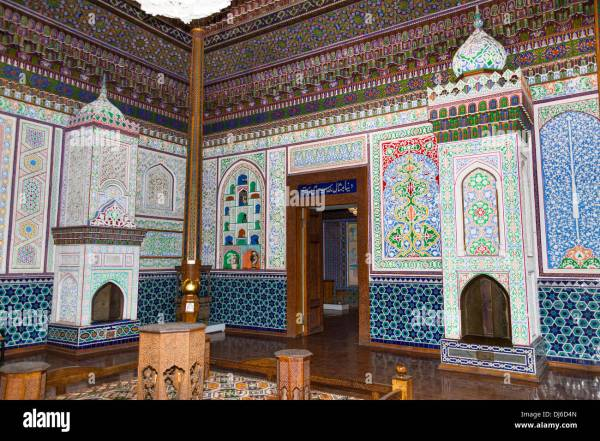 Islamic Museum Reception Area