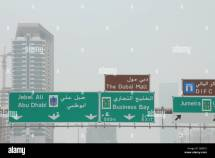Road Sign Abu Dhabi Stock &
