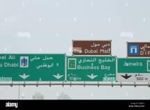 Road Sign Abu Dhabi Stock &