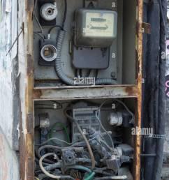 electrical fuse box wiring [ 866 x 1390 Pixel ]