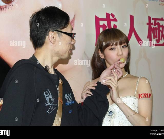 Japanese Av Actress Mizuna Rei Attends Commercial Acitivity In Hong Kong China On Thursday December   Topphoto Alamy Live News