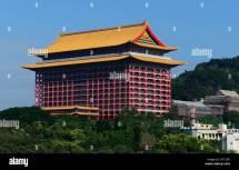 Chinese Pagoda Taipei Taiwan Stock &