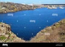 Dnieper Dam Stock & - Alamy