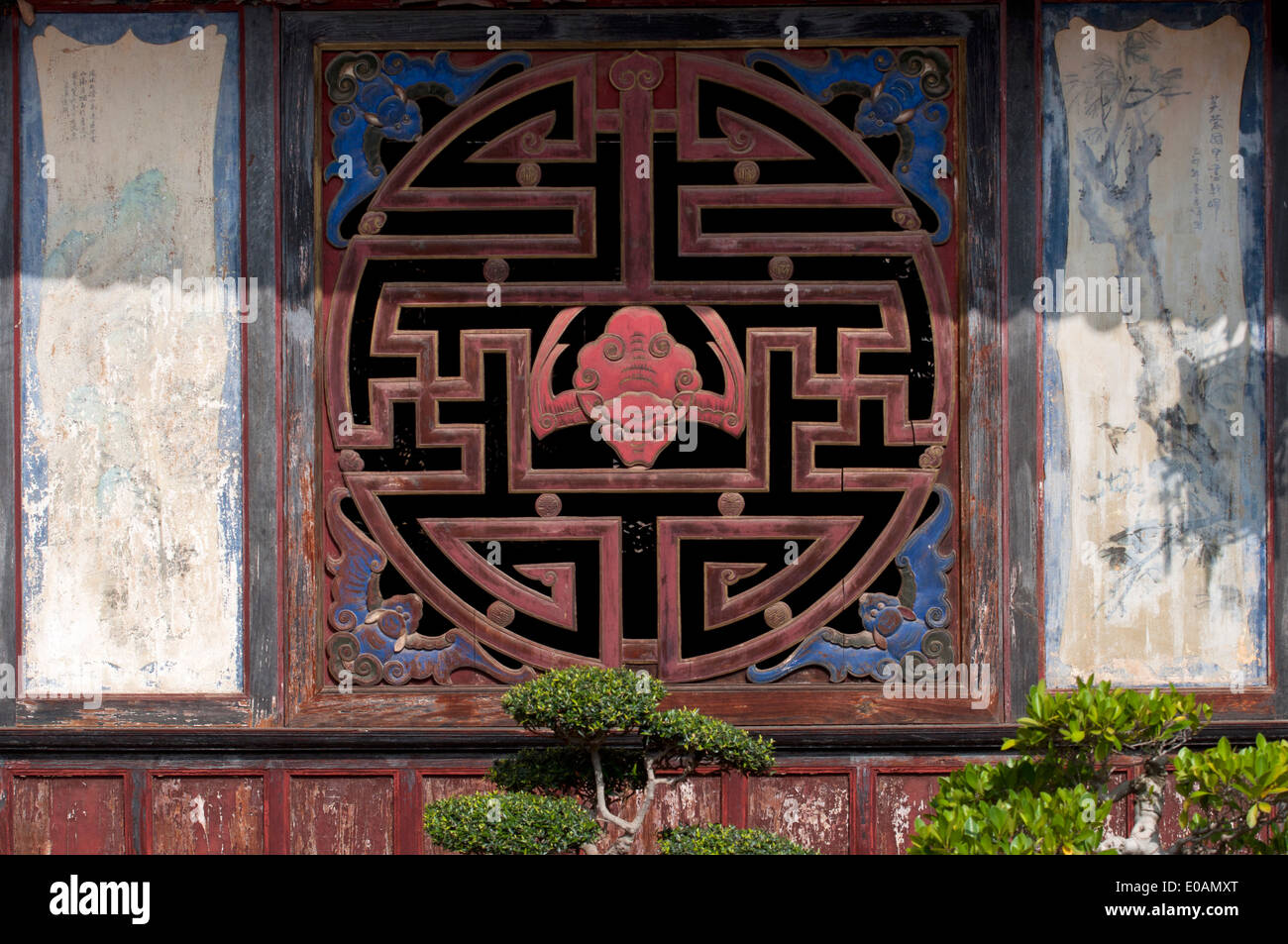 Chinese Lattice Work