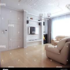Decorate Living Room White Leather Sofa Computer Desk Interior Design With Stock Photo