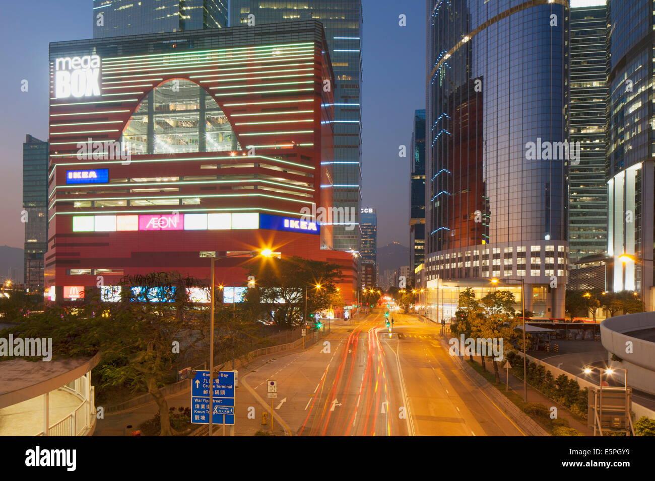 Megabox Stock Photos & Megabox Stock Images - Alamy