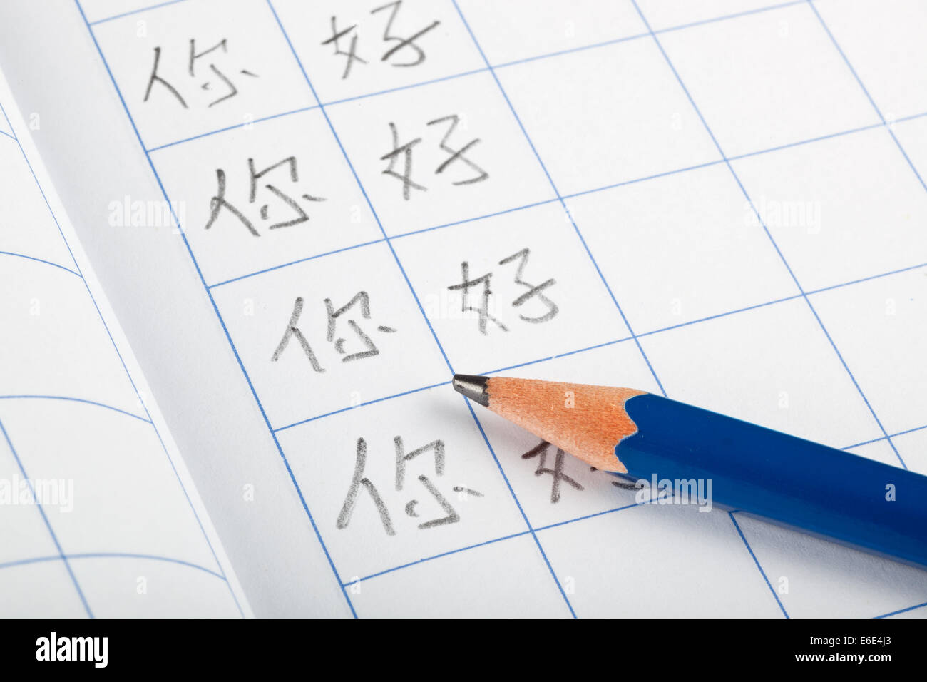 Practice Writing Hello In Chinese On A Worksheet Stock