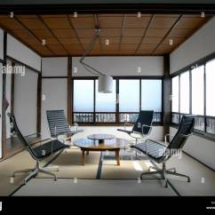 Japanese Office Chair Ashley Dining Room Chairs Contemporary Tatami With Charles Eames