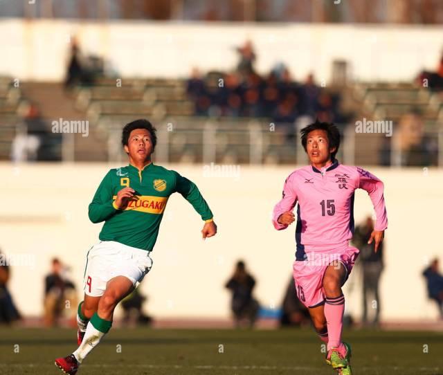 Komaba Soccer Field Saitama Japan 5th Jan 2015 L R