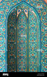 Turquoise mosaic tiles in mosque, Muscat, Oman Stock Photo ...
