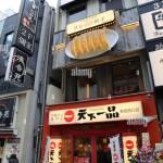 Japanese Restaurant Exterior In Tokyo Japan 2014 Stock Photo Alamy