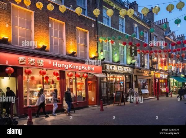 Lisle Street Chinatown London England Uk Stock 80298936 - Alamy