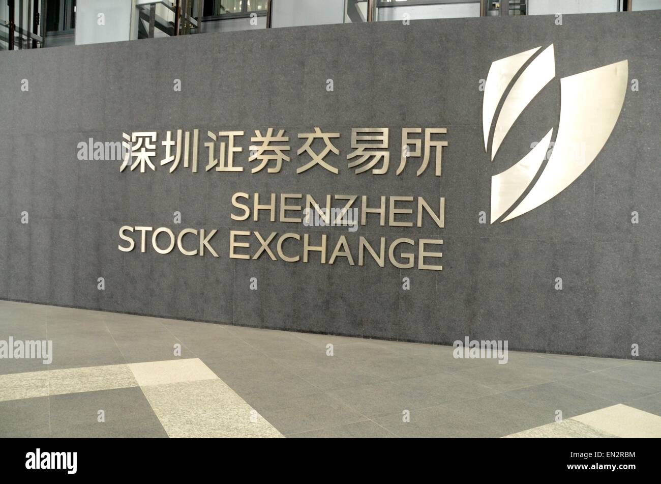 shenzhen stock exchange diagram 3 position toggle switch wiring photos china image