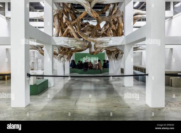 "Paris ""palais De Tokyo"" Art Interior With Study"