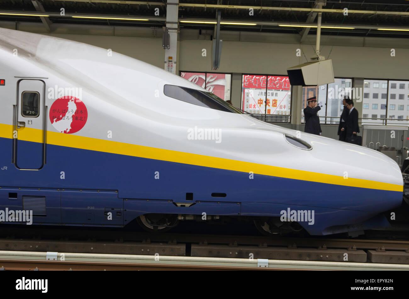 Japanese Bullet Train Stock Photos Amp Japanese Bullet Train