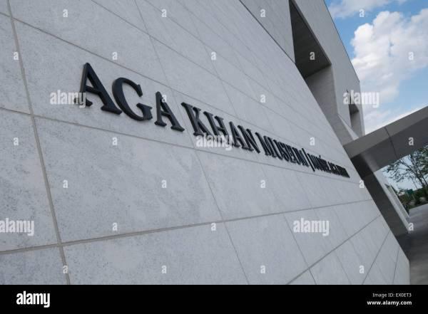 Aga Khan Museum Toronto Stock &