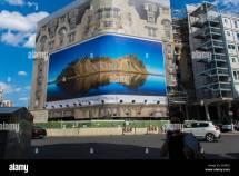 Paris France French Luxury Hotel Lutetia Under
